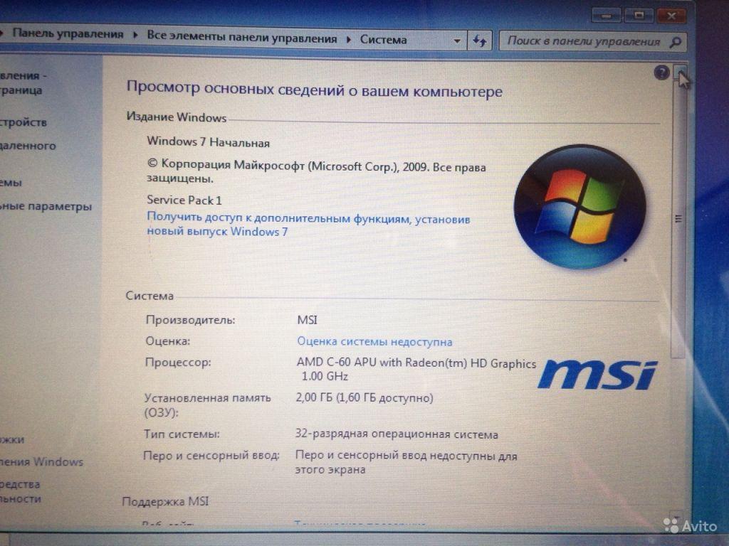MSI (нетбук) в Москве. Фото 1
