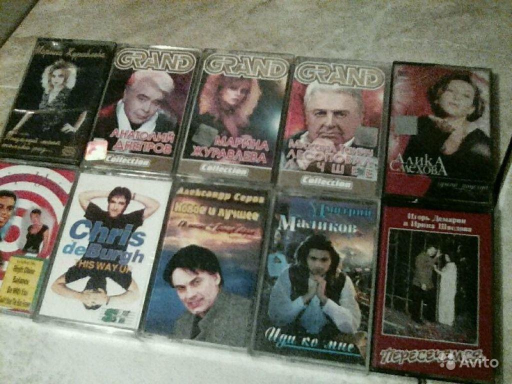 Лицензионные аудиокассеты поп музыка 10 шт разные в Москве. Фото 1
