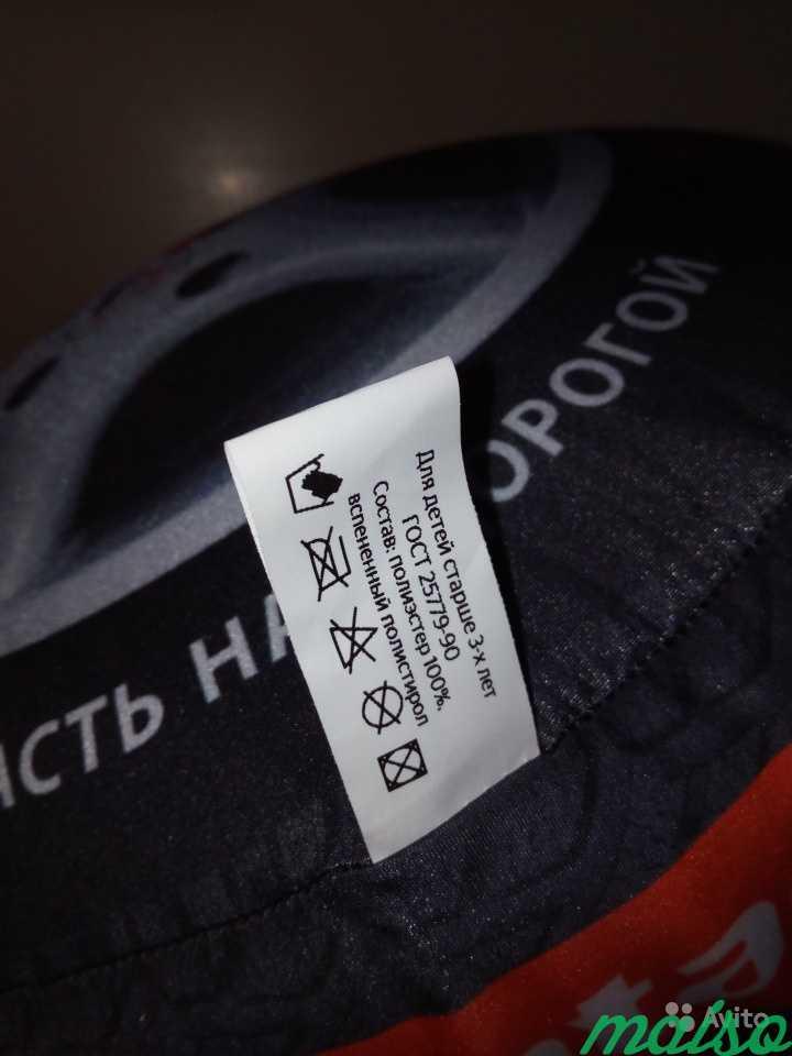 Подушка-антистресс колесо в Москве. Фото 4