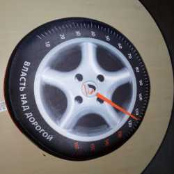 Подушка-антистресс колесо