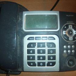 Проводной телефон teleton TDX-502