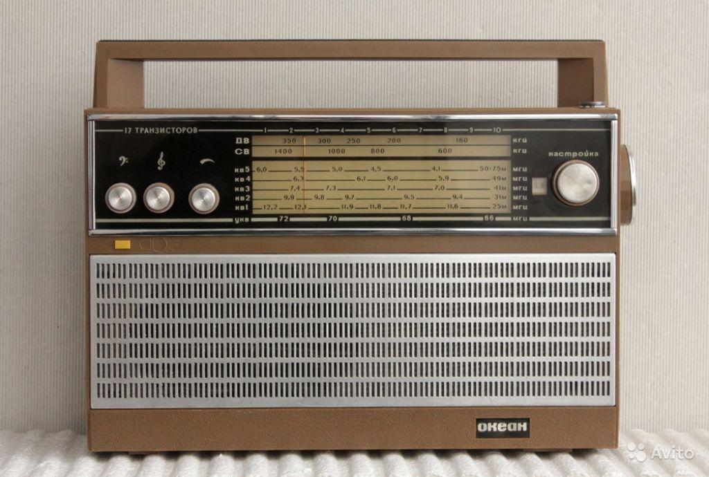 Радиоприемник Океан транзисторный - 1971 год СССР в Москве. Фото 1