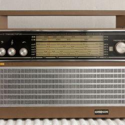Радиоприемник Океан транзисторный - 1971 год СССР
