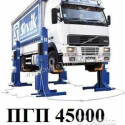 Подкатные подъёмники сивик sivik для грузовых авто